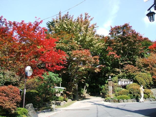 草津温泉の紅葉
