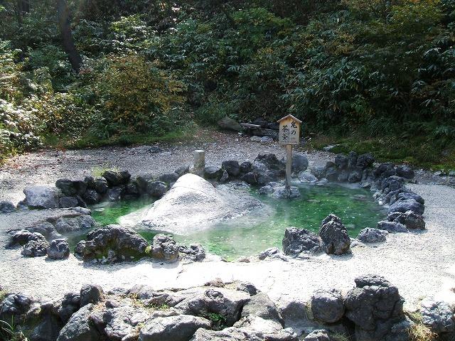 西の河原公園 鬼の茶釜