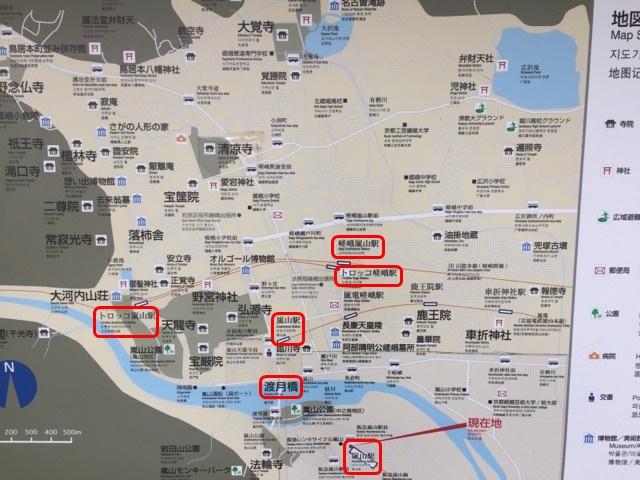 嵐山周辺の地図