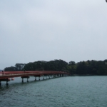 松島の渡月橋