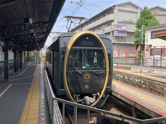 叡山電車 ひえい