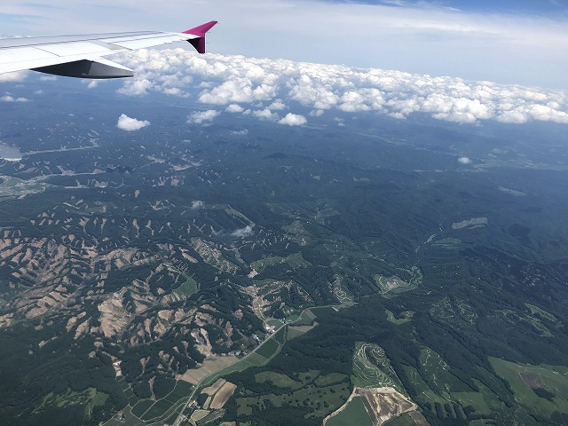 北海道 山の上空写真