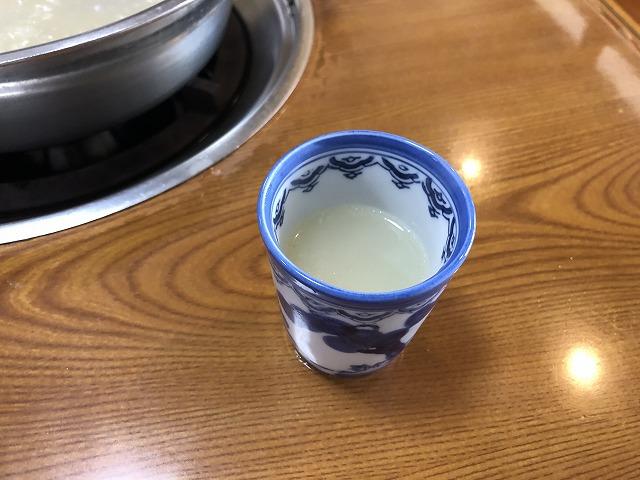 水たき長野 スープ