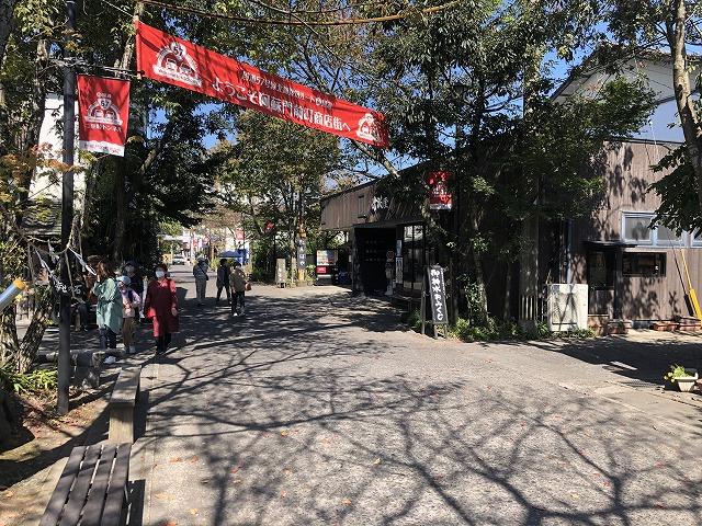 阿蘇門前町商店街
