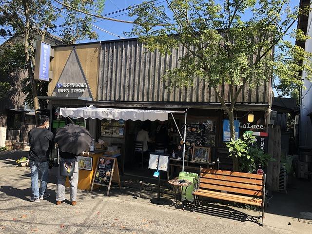 阿蘇門前町商店街のランチ