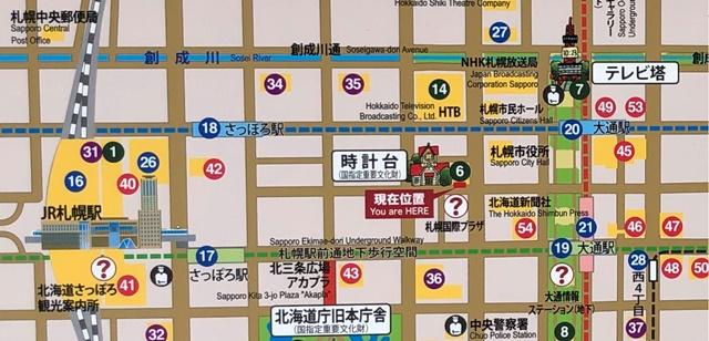 札幌市時計台 地図