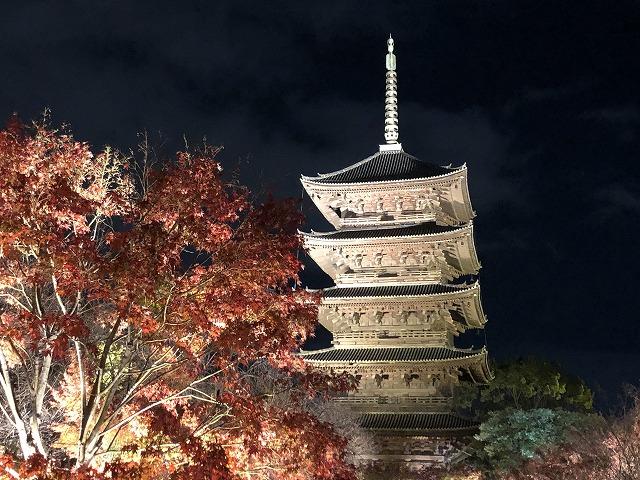 東寺の五重塔ライトアップ